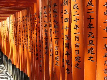 Japan, Gate, Orange, Font Characters