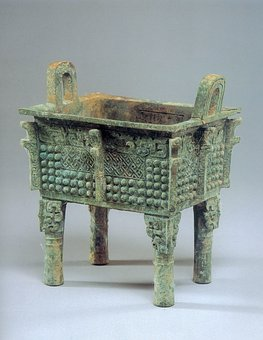In Ancient China, Bronze, Fangding