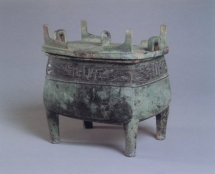 In Ancient China, Bronze, Ding Round