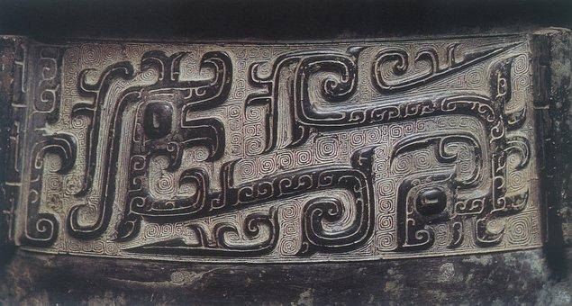 In Ancient China, Bronze, Kui Dragon