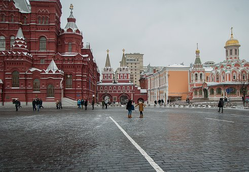 Moscow, Red Square, Museum, Church, Our Lady Of Kazan