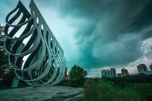 Bishan, Bishansingapore, Bishanpark, Swing, Sculpture
