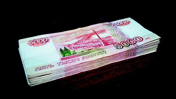 Money, Ruble, Currency Symbol, Coins, 100 Rubles, Bill