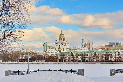 Closeup, City, Ekaterinburg, World, Temple, Snow, Month