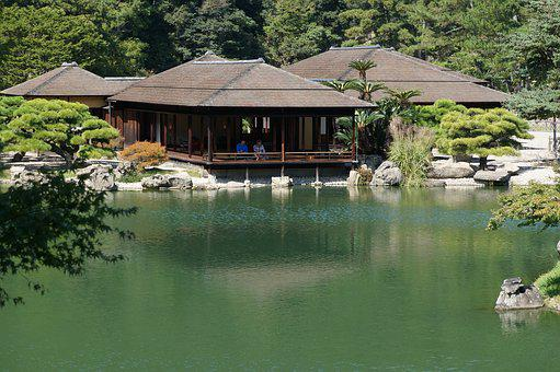 Japan, Kuribayashi Park, Takamatsu City, Grounds