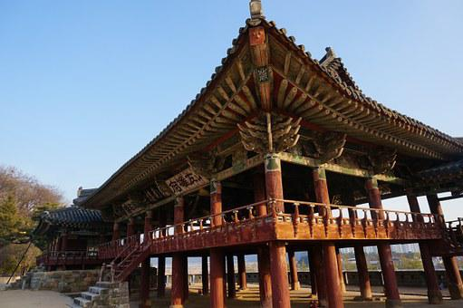 Yeongnamnu, Milyang, Korea, Traditional Architecture