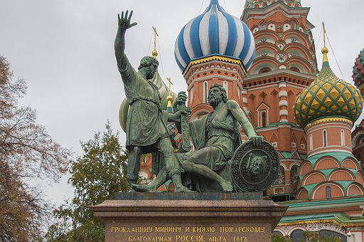 Minin And Pozharsky, St Basil's Cathedral, Moscow