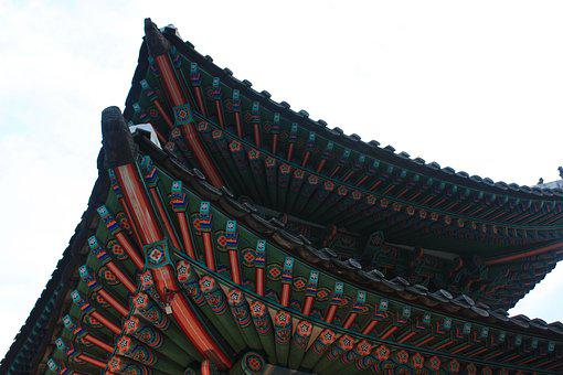 Changgyeonggung, Palace, Republic Of Korea