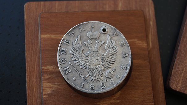 Ruble, Casket, 1825, Old, Coin, Russian