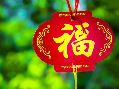 Chinese New Year, Blessing, Celebration, Oriental
