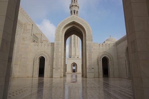 Mosque, Entrance, Minaret, Arabian, Oman