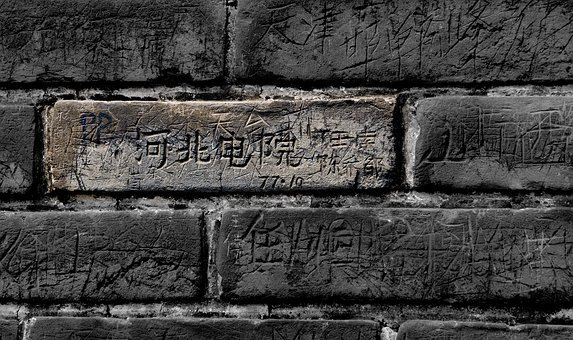 Great Wall, Chinese Character, Pierre, Engrave