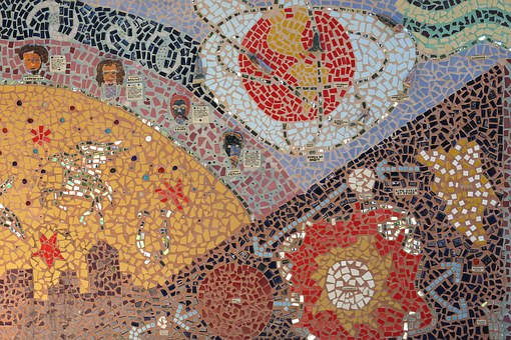 Mosaic, Tile, Elementary School, Wall, Mural, Art