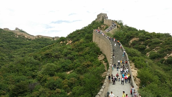 People's Republic Of China, The Great Wall Of China