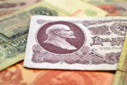 Lenin, Soviet Money, Old Money, The Ussr