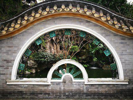 Garden, Windows, Fan, Qinghui Garden, Landscape