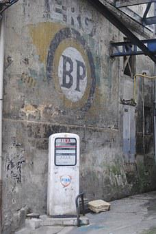 Old Petrol Pump, Garage, Pump, Petrol, Gas, Old