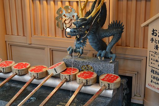 Japan, Temple, Asia, I Pray, Spirituality, East