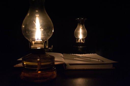 Lantern, Lamp, Decorative, Illumination, Retro, Vintage