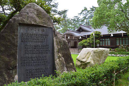 Japan, Temple, Rock, Stone, Kanjis, Writing, Green