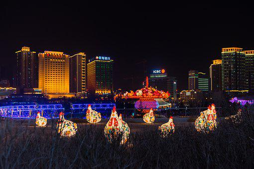 Chinese New Year, Xining Center Square, Shape Lantern