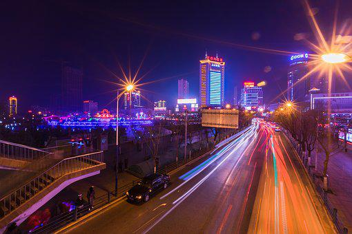 Xining, West Main Street, Night View, Slow Gate