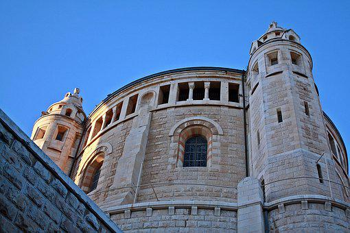 Basilica Of The Dormition Of Our Lady, Jerusalem