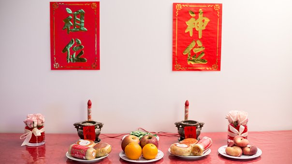 Wedding, Chinese, Offering, Tradition, Red, Food