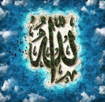 Allah, God, Air, Background, Beautiful, Beauty, Believe