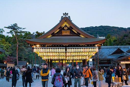 Japan, Temple, Kyoto, Asia, Landmark, Culture