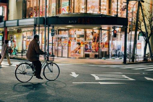Asakusa, Tokyo, Street, Travel, Japan, Night, Road