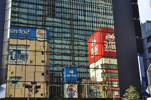 Japan, Akihabara, Anime