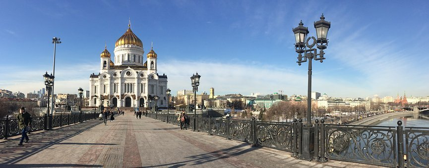 Russia, Moscow, Onion Domes, Gold, Onion Dome