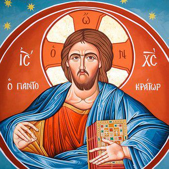 Pantocrator, Jesus Christ, Evangelists, Iconography