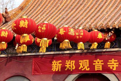 Zheng Guanyin Temple, Chinese New Year, Lantern
