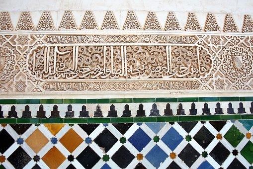 Alhambra, Spain, Andalusia, Patio, Granada