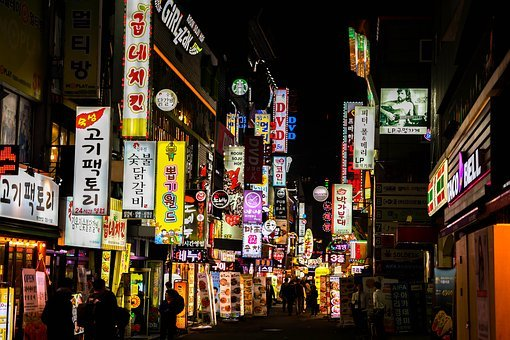 Nightlife, Republic Of Korea, Jongno, Signboard