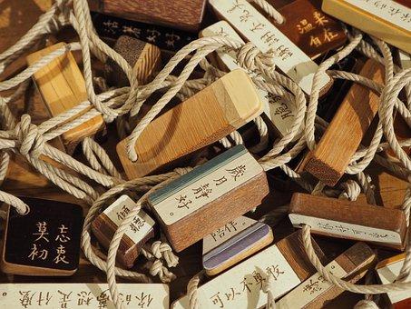 Kanji, Foppery, Wood, Natural