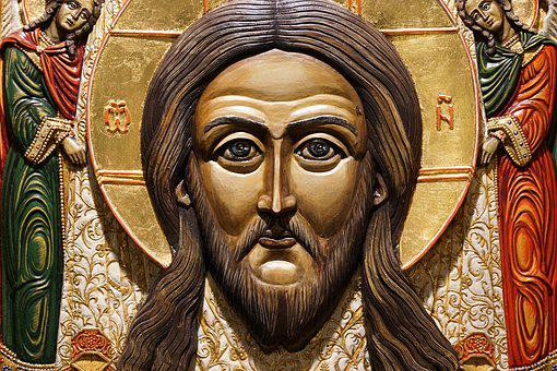 Jesus, Icon, Nev, The Museum Of Icons
