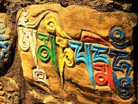 Om Mani Peme Hung, A Stone Carving, Nepal