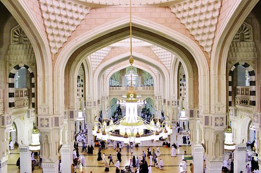 Makkah, House Of Allah, Mecca, Islam, Maqam, Muslim