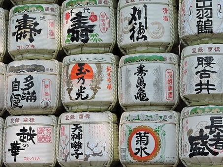 Meiji Jingu, Meiji-jingu, Japan, Tokyo, Harajuku, Meiji