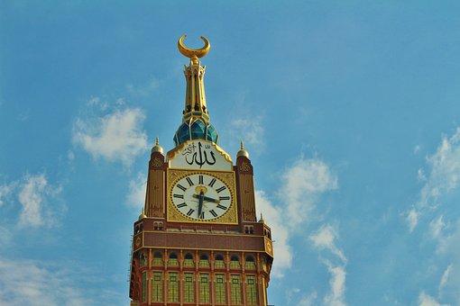 Mecca Tower, Saudi, Quran, Mekkah, Place, Holy, Islam