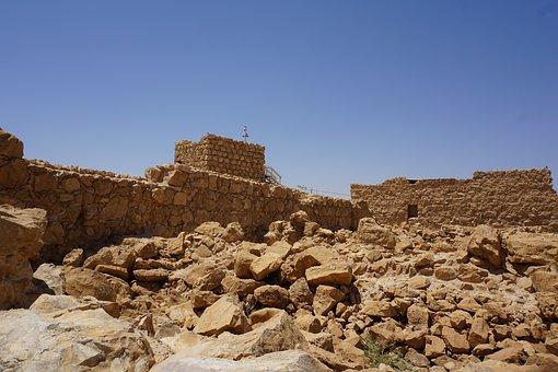 Israel, Masada, Jewish