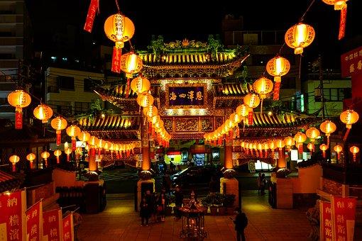 Yokohama, China Town, Former Town, Chinatown, Lamp