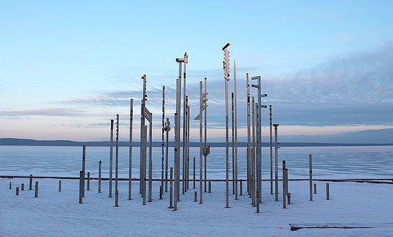 Karelia, Petrozavodsk, Lake Onega, Metal Sculpture