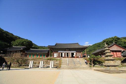 Korea, Gurye, Hwaeomsa, Section, Eighteen, Autumn