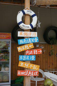 Tourism, Shenzhen, Fan Art, Corner, Turn To The Right