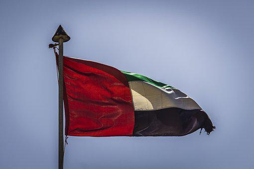 Emirates, Flag, Sky, Blue, Colors, Color, Holiday, Wind