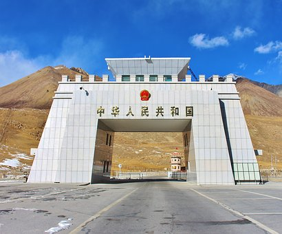 Pakistan, China, Border, World Highest Paved Border